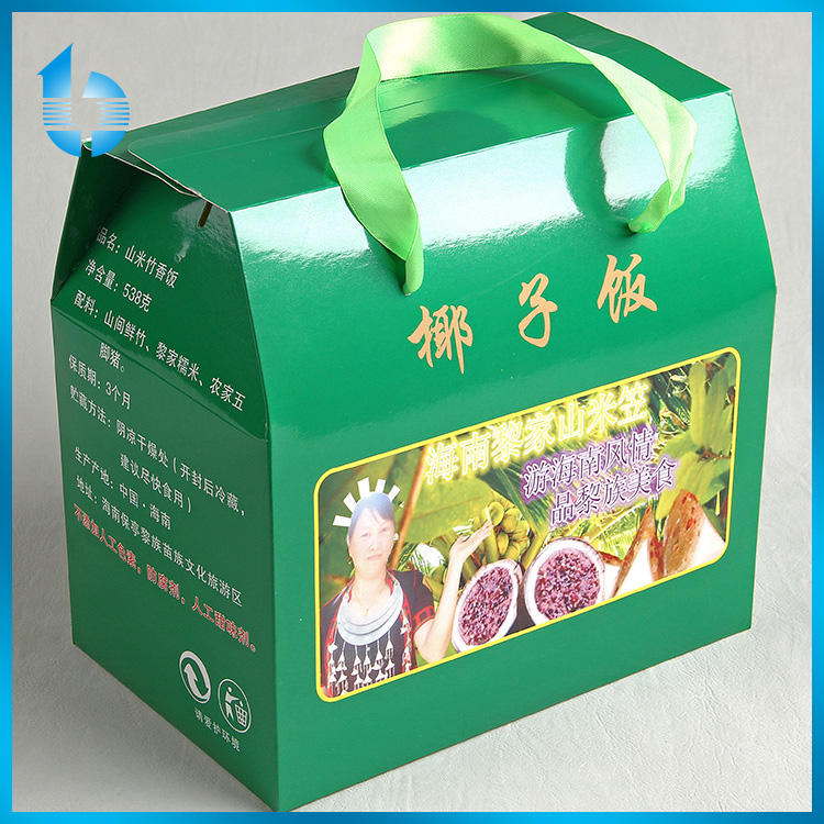 Made In China Factory Beautifully Customs Green Board Packaging Box For Food Coconut Rice