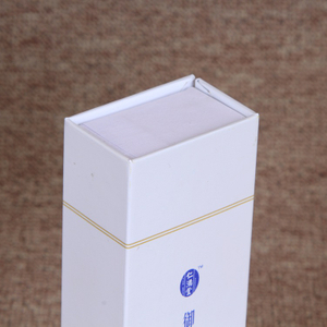 white card gift box custom-made gilded folding cover box customized logo