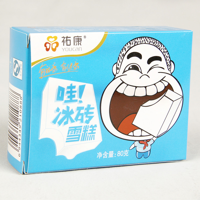 Custom Factory Custom Popsicle Disposable Food Grade Paper Box, Paper Food Boxes For Ice Cream
