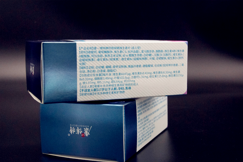 Wholesale Custom New Design Packaging Box