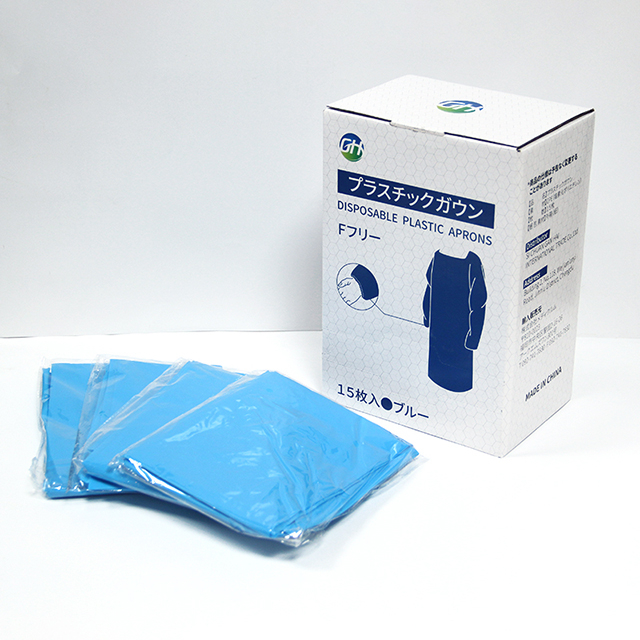 10pcs Disposable Plastic Gowns, Protective Aprons, Unisex Fluid Resistant Coverall Packaging box