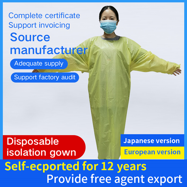 Disposable CPE isolation gown (non-medical),passed American AAMI test level 3,over 50 million pieces have been exported to USA,Germany and Japan.