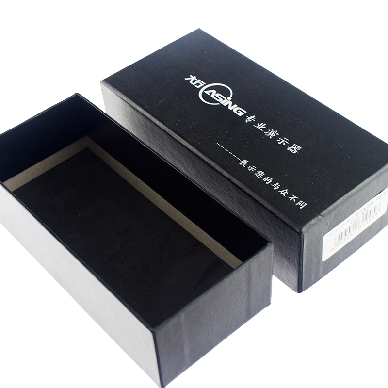 box gift packaging