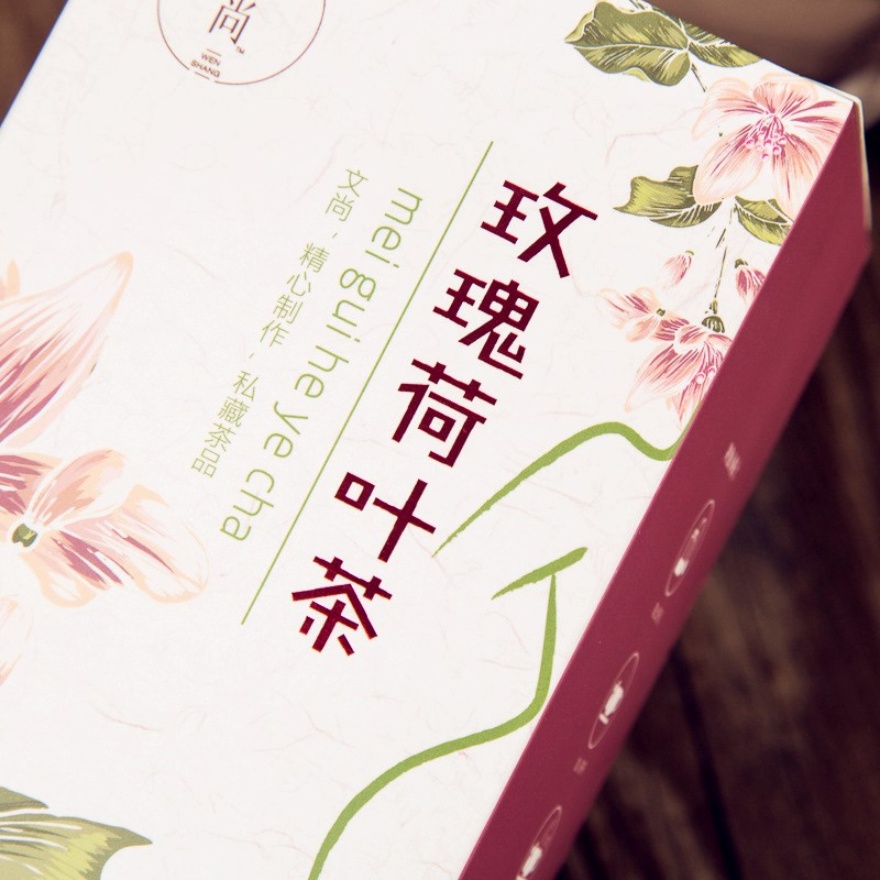 Professional Manufacturers Direct Sales New Series Scented Tea Packaging Box Food Color Box