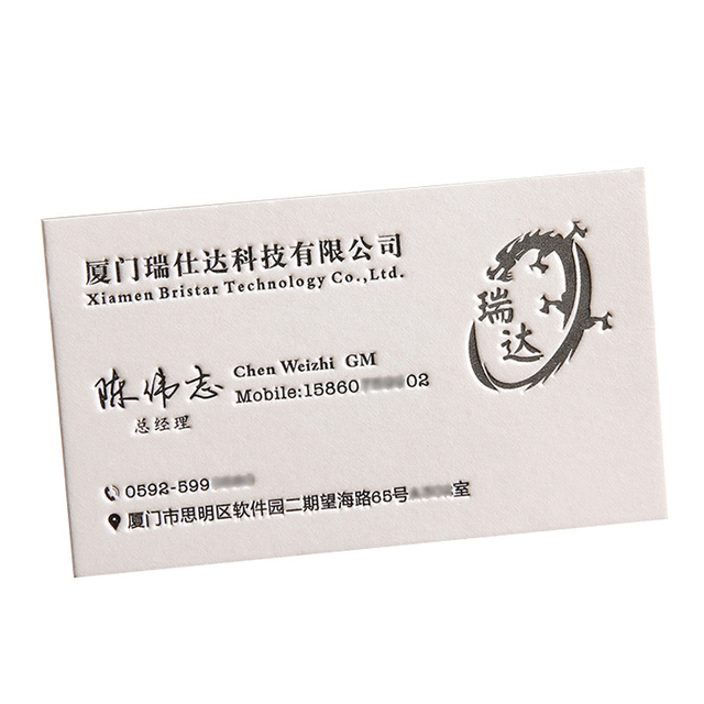 2021 Cheaper Custom Full Color printing Art Special paper business cards