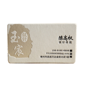 High luxury Custom Deboss Printing Art paper business cards