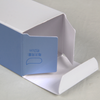 CHANDO Cleansing Cream Package Box With Anti-Counterfeiting Brand Mark For Cosmetics