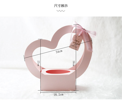 Newest Love Shape Folding Packaging Box Portable Heart Flower Boxes