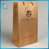 Custom single brown paper wine bottle package bags with nylon rope