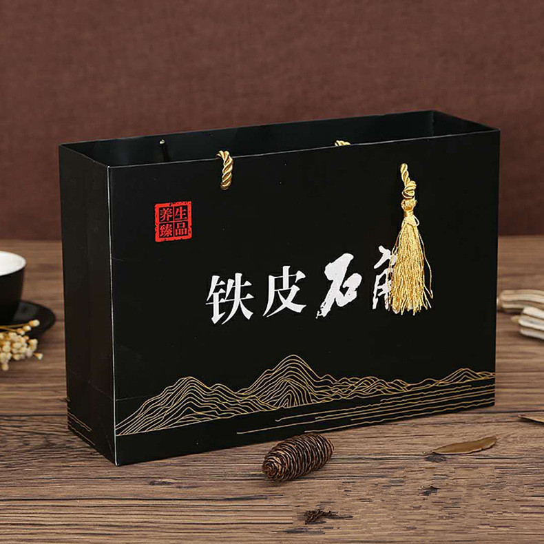 Luxury Custom Printed Logo Paper Packaging Gift Box With Double Opening Door