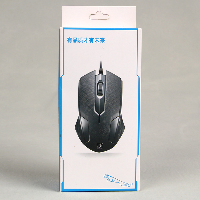 Custom Mouse Package With Lock Cardboard Box For Game Wired Optical Mouse