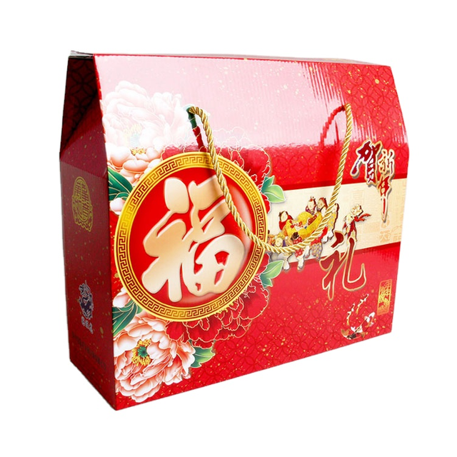 China Enterprise Custom Vellum Paper Packaging Box For Traditional Festival Foods And Gifts