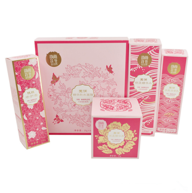 Wholesale Gift Box High-end Universal Cosmetic Paper Packaging Box, Mask Paper Box For Cosmetic