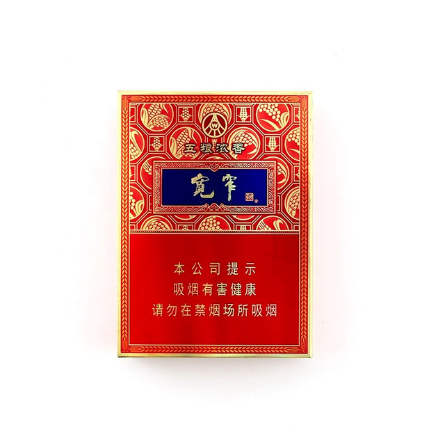 Luxury Custom Logo Paper Gold Stamping Cigarette Packing Cigar Gift Box, Paper Decoration Box